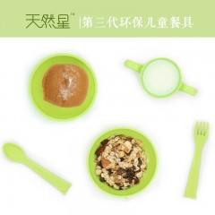 天然星 儿童植物蛙型餐具套件环保聚乳酸PLA 玉米餐具