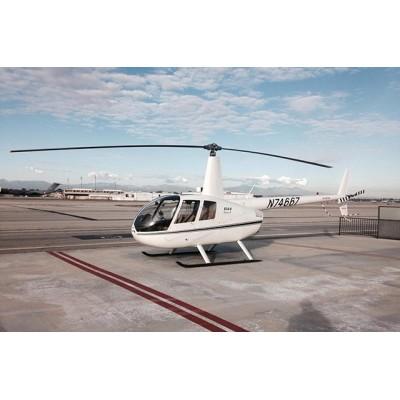 罗宾逊R44II直升机出售