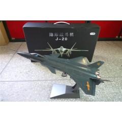 战斗机歼-20系列