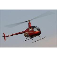 罗宾逊R22直升机销售