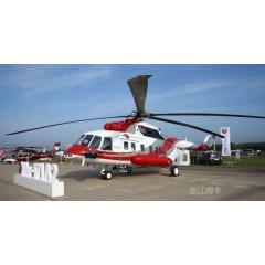 米171运输直升机