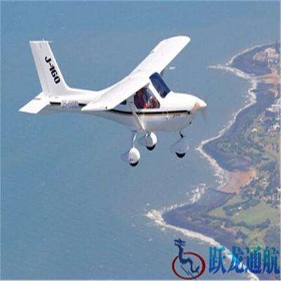 固定翼飞行员培训