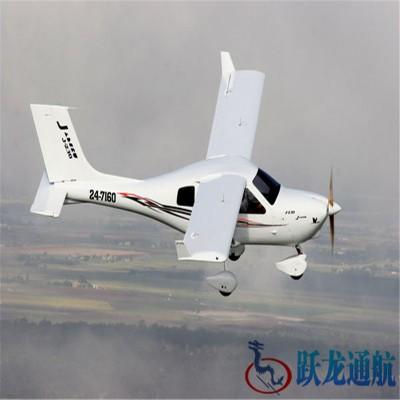 J230-D型固定翼4座飞机租赁