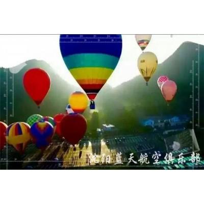 火爆的空中游览之热气球体验~