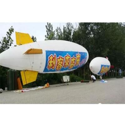 沈阳蓝天航空俱乐部邀您走近无人飞艇!