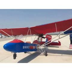 蜜蜂3C双座轻型飞机M3C北航固定翼飞机套材教练培训机