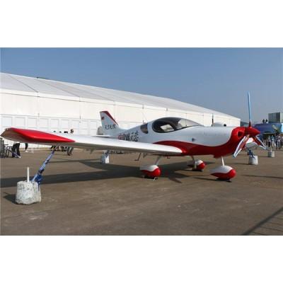 天恋-2座的轻型运动飞机