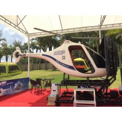 东莞直升机模拟器租赁