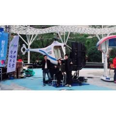 惠州直升机模拟器租赁
