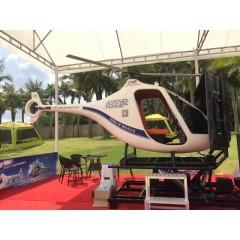 广州直升机模拟器租赁