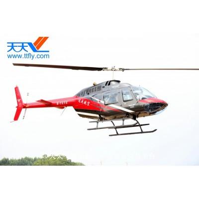 直升机飞行驾驶员私照培训