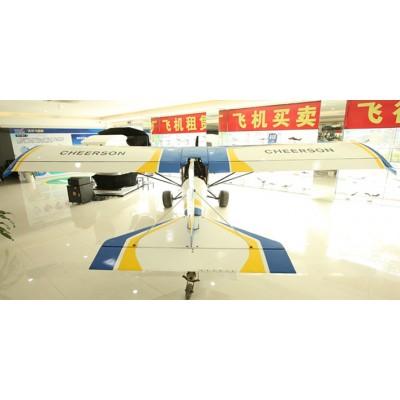 深圳固定翼飞机租赁