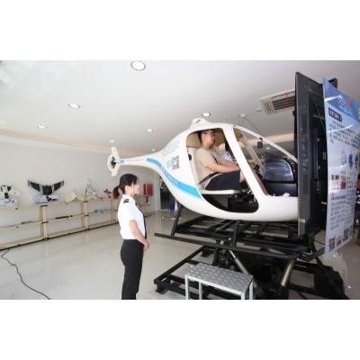 直升机模拟器体验