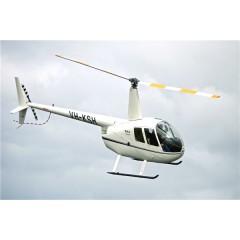 美国罗宾逊R44直升机出租