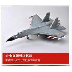 歼11B战斗机航模销售