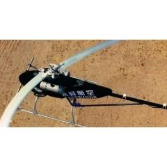 无人直升机DY-200