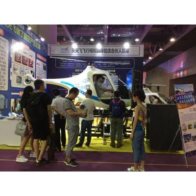 法国CABRI G2一比一仿真直升机模拟器