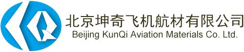 北京通航华苏美科技航材开发有限公司
