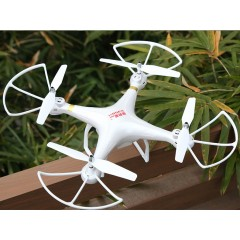 遥控飞机大型耐摔四轴飞行器无人机