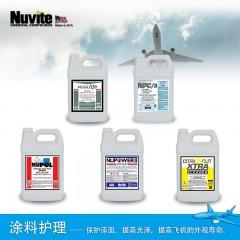 美国Nuvite航空清洁飞机护理干洗剂系列批发