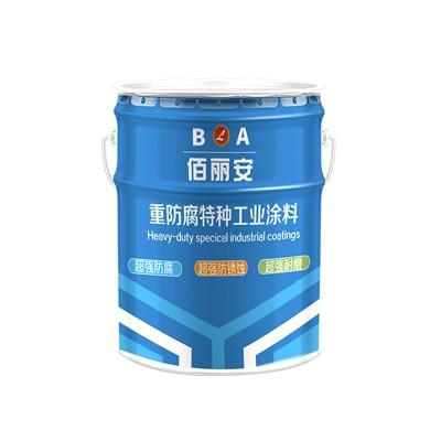 佰丽安航标漆厂家直销 耐候防腐现货