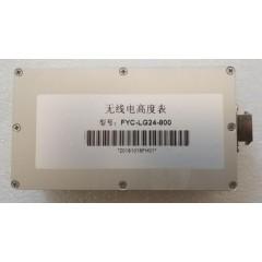 高精度无线电高度表/雷达高度计