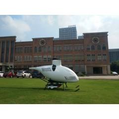福建福来德航空科技有限公司无人直升机