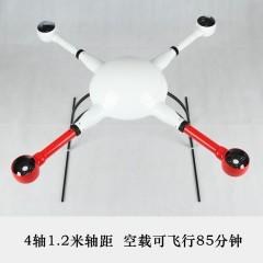 碳纤维 四轴无人机机壳