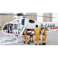直升机紧急医疗救援