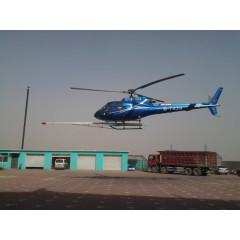 直升机航空物探