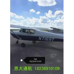 退役赛斯纳172A整机出售
