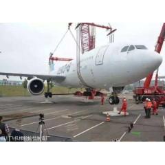 航空器应急救援设备