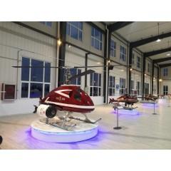 JC120H无人直升机系统