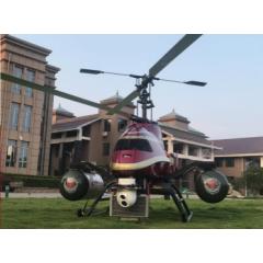 JC260H无人直升机系统