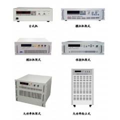 23V540A550A560A570A数显可调开关直流电源