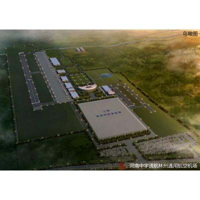通用航空机场