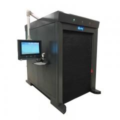 RFID通道机,RFID扫描通道,托盘式RFID隧道机