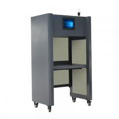 迪卡侬工厂RFID验标机 RFID标签校验平台