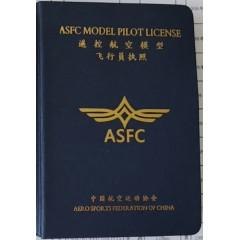 无人机飞行员执照培训ASFC