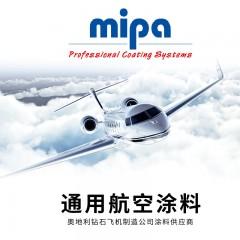 飞机油漆航空涂料飞机维修飞机制造涂料航空涂料Mipa/米帕