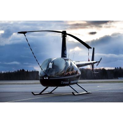 私用飞行驾驶执照培训