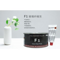 纤维灰玻璃纤维灰保险杠玻璃钢塑料基材高弹性工业纤维灰